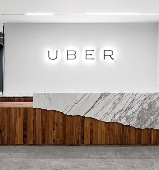 uber-san-francisco-headquarters-h-525x564